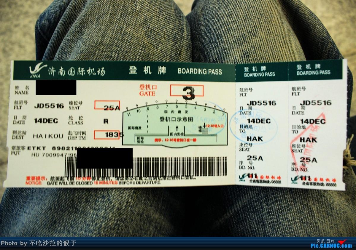 Re:[原创]【海南飞友会】【猴子出品】99元票价的匆匆旅程.坐到烂的JD5515/6.未满月的新机带我往返 AIRBUS A320-200 B-9961 中国济南遥墙机场