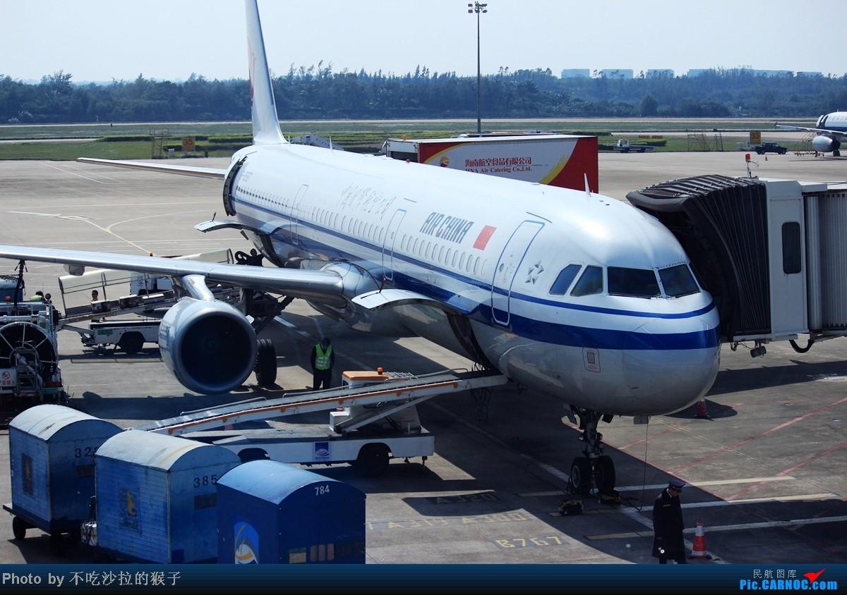 Re:[原创]【海南飞友会】【猴子出品】99元票价的匆匆旅程.坐到烂的JD5515/6.满月的新机带我往返 AIRBUS A321 B-6597 中国海口美兰机场