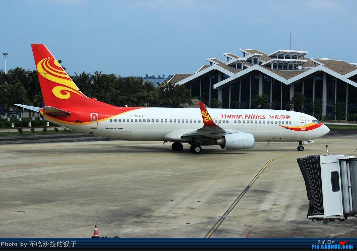 Re:[原创]【海南飞友会】【猴子出品】99元票价的匆匆旅程.坐到烂的JD5515/6.满月的新机带我往返 BOEING 737-800 B-5520 中国海口美兰机场