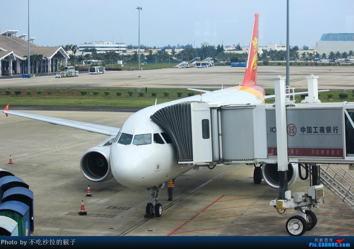 Re:【海南飞友会】【猴子出品】99元票价的匆匆旅程.坐到烂的JD5515/6.满月的新机带我往返 AIRBUS A320-200 B-9961 中国海口美兰机场