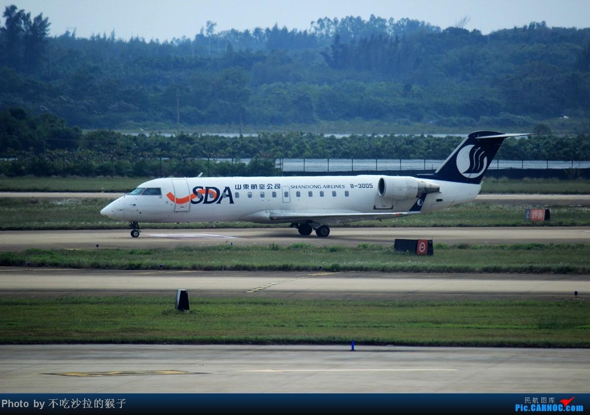 Re:[原创]【海南飞友会】【猴子出品】99元票价的匆匆旅程.坐到烂的JD5515/6.满月的新机带我往返 BOMBARDIER (CANADAIR) CRJ-200 B-3005 中国海口美兰机场