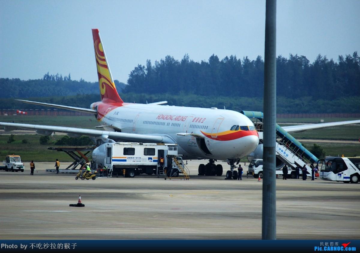 Re:[原创]【海南飞友会】【猴子出品】99元票价的匆匆旅程.坐到烂的JD5515/6.满月的新机带我往返 AIRBUS A330-200 B-LNL 中国海口美兰机场