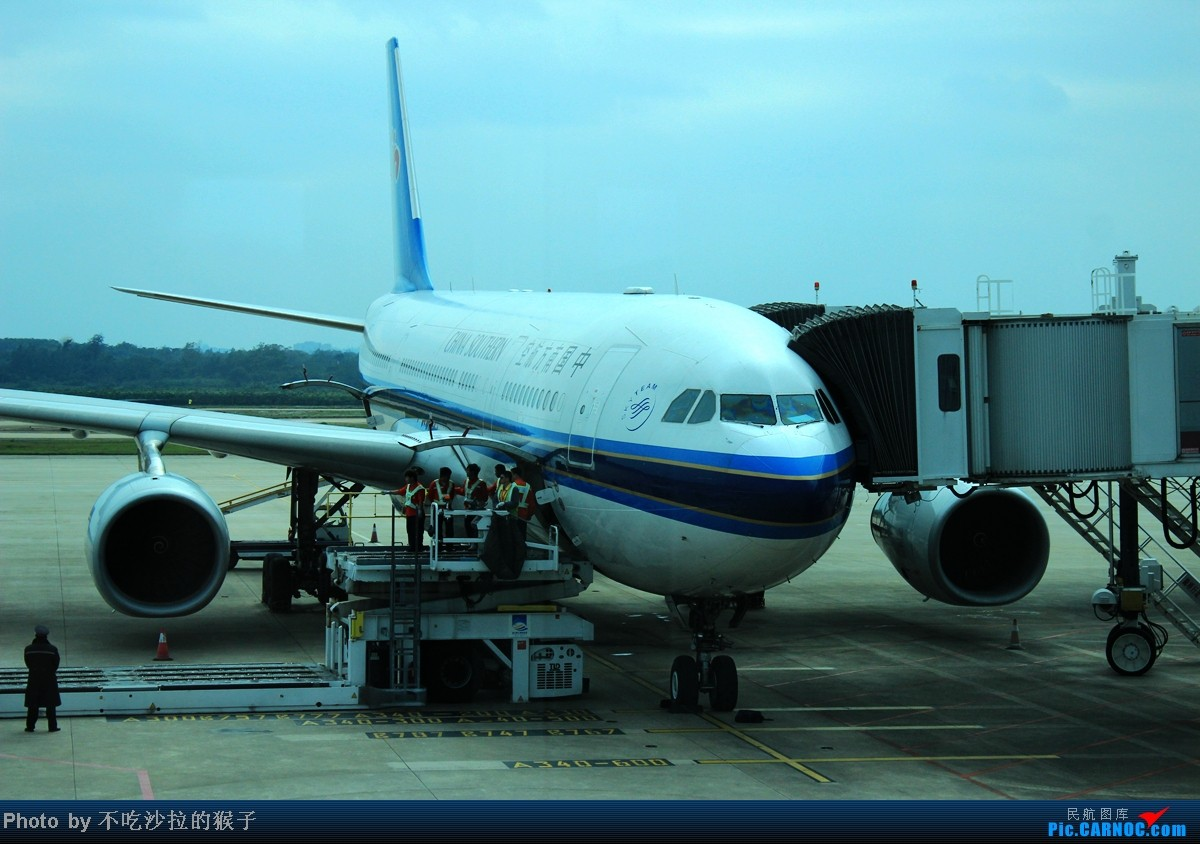 Re:[原创]【海南飞友会】【猴子出品】99元票价的匆匆旅程.坐到烂的JD5515/6.满月的新机带我往返 AIRBUS A330-200 B-6077 中国海口美兰机场