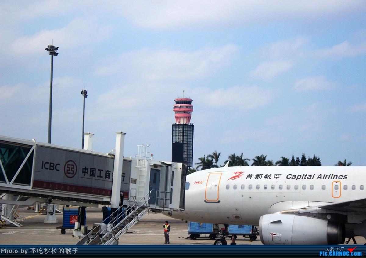 Re:[原创]【海南飞友会】【猴子出品】99元票价的匆匆旅程.坐到烂的JD5515/6.满月的新机带我往返 AIRBUS A319-100 B-6401 中国海口美兰机场