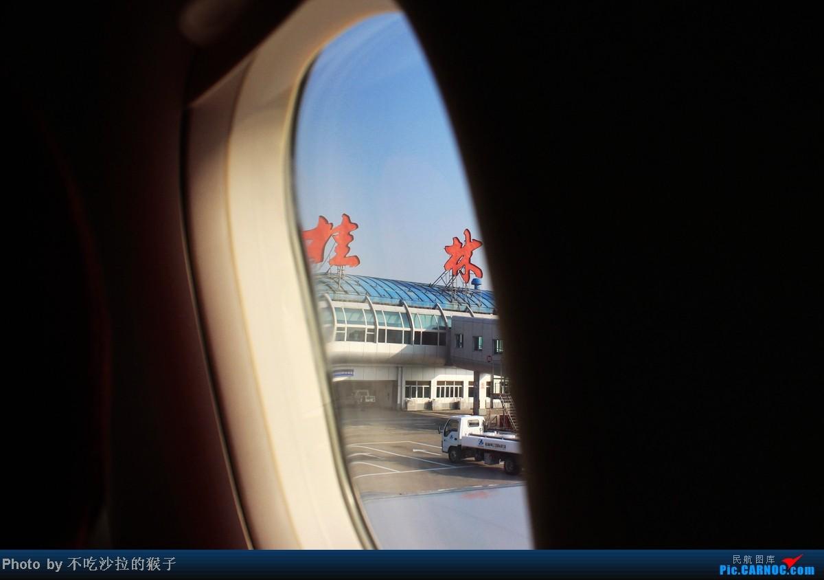 Re:[原创]【海南飞友会】【猴子出品】99元票价的匆匆旅程.坐到烂的JD5515/6.满月的新机带我往返