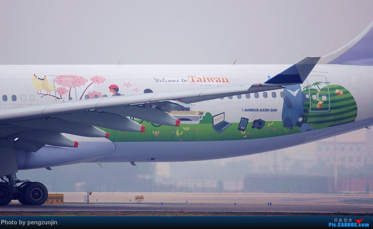 Re:[原创]悍马欢迎华航【台湾观光彩绘机】第一次来CTU AIRBUS A330-300 B-18355