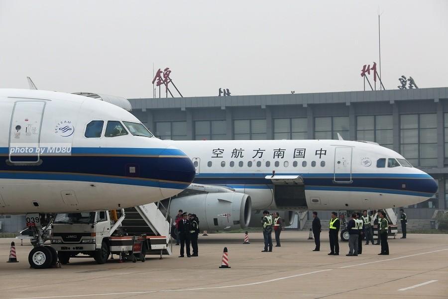 Re:[原创][80出门]占领锦州    中国锦州小岭子机场