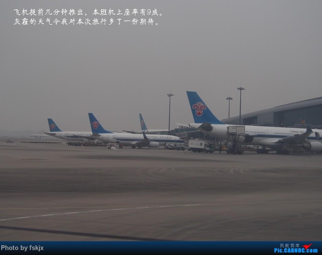 【fskjx的飞行游记】带上亲人去旅行,4天游吉隆坡马六甲    中国广州白云机场