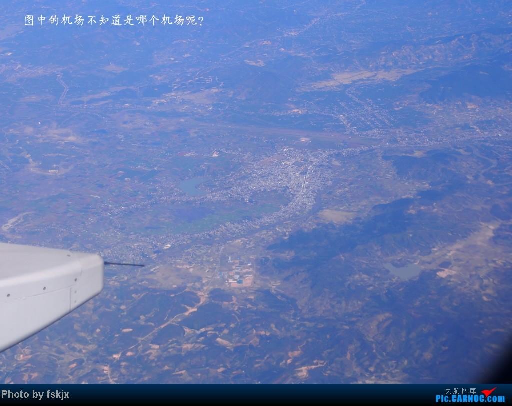 【fskjx的飞行游记】带上亲人去旅行,4天游吉隆坡马六甲