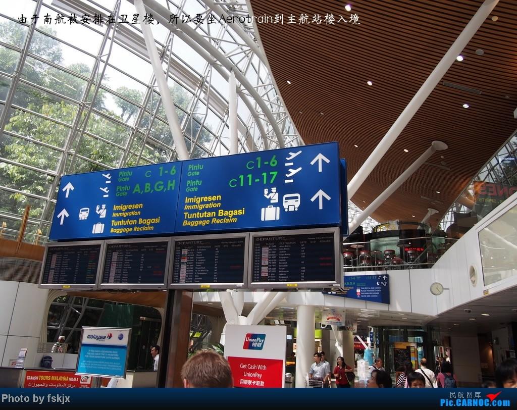 【fskjx的飞行游记】带上亲人去旅行,4天游吉隆坡马六甲 AIRBUS A380 9M-MNA 马来西亚吉隆坡机场 马来西亚吉隆坡机场