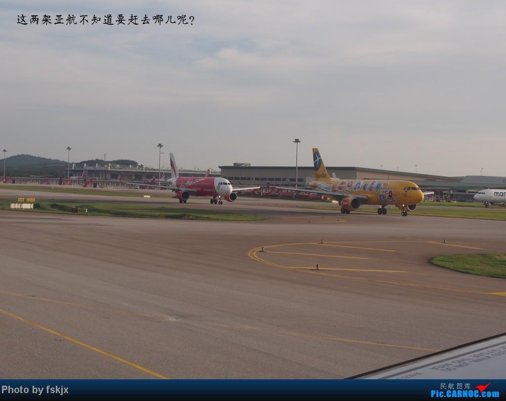 【fskjx的飞行游记】带上亲人去旅行,4天游吉隆坡马六甲 AIRBUS A320  马来西亚吉隆坡机场