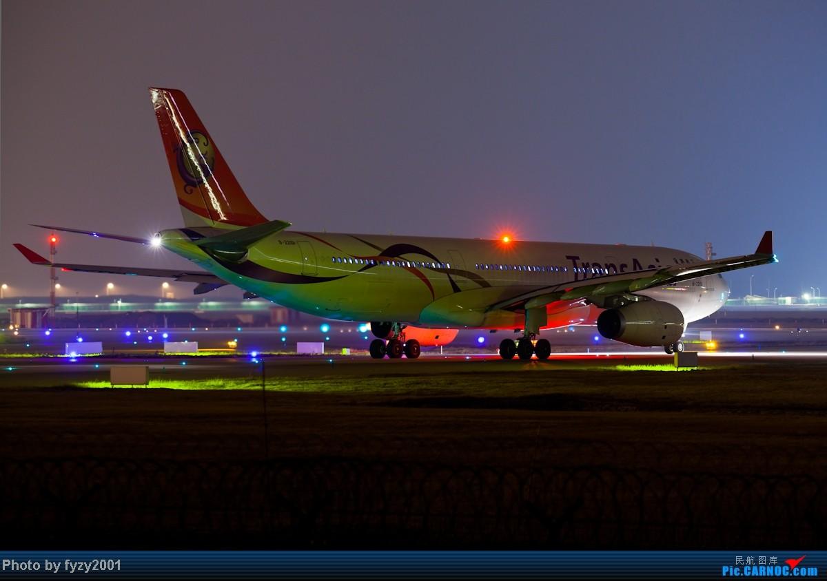 [原创][无锡西站]复兴航空A333圣诞节降临PVG AIRBUS A330-300 B-22101 中国上海浦东机场