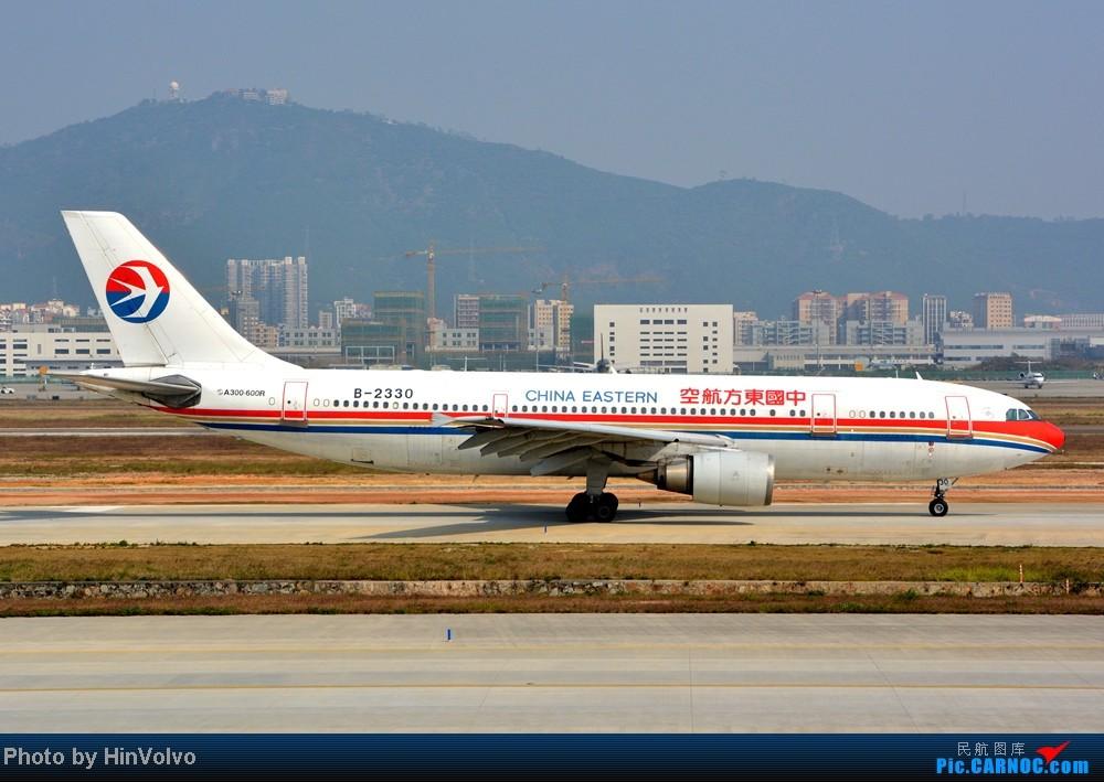Re:[原创]Re:[原创]~~~~多圖系列~~~~今年最後一次拍機。 AIRBUS A300-B4-600 B-2330 中国深圳宝安机场