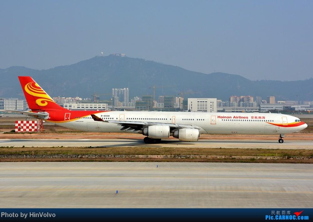 Re:[原创]Re:[原创]~~~~多圖系列~~~~今年最後一次拍機。 AIRBUS A340-600 B-6508 中国深圳宝安机场