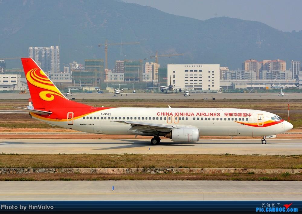 Re:[原创]Re:[原创]~~~~多圖系列~~~~今年最後一次拍機。 BOEING 737-800 B-5082 中国深圳宝安机场