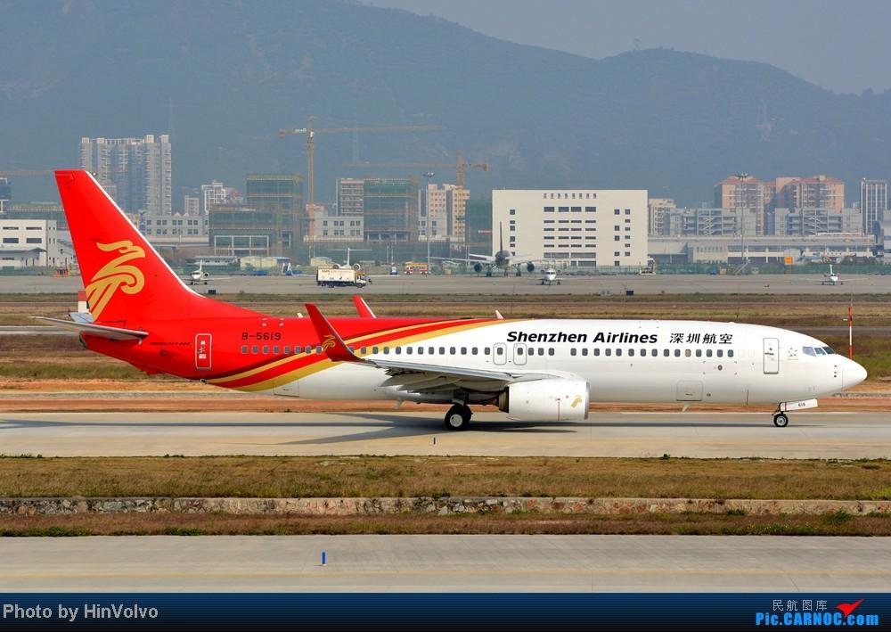 Re:[原创]Re:[原创]~~~~多圖系列~~~~今年最後一次拍機。 BOEING 737-800 B-5619 中国深圳宝安机场