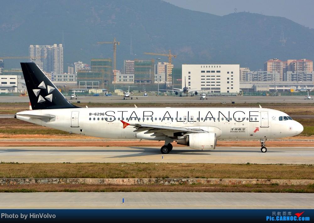 Re:[原创]Re:[原创]~~~~多圖系列~~~~今年最後一次拍機。 AIRBUS A320-200 B-6296 中国深圳宝安机场