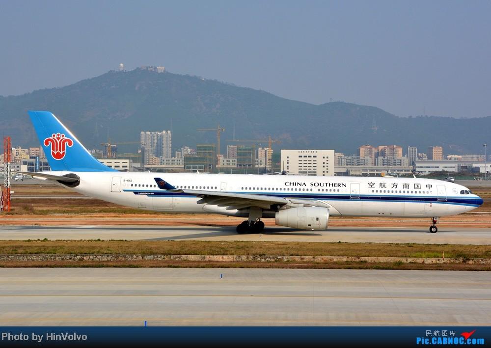 Re:[原创]Re:[原创]~~~~多圖系列~~~~今年最後一次拍機。 AIRBUS A330-300 B-6112 中国深圳宝安机场