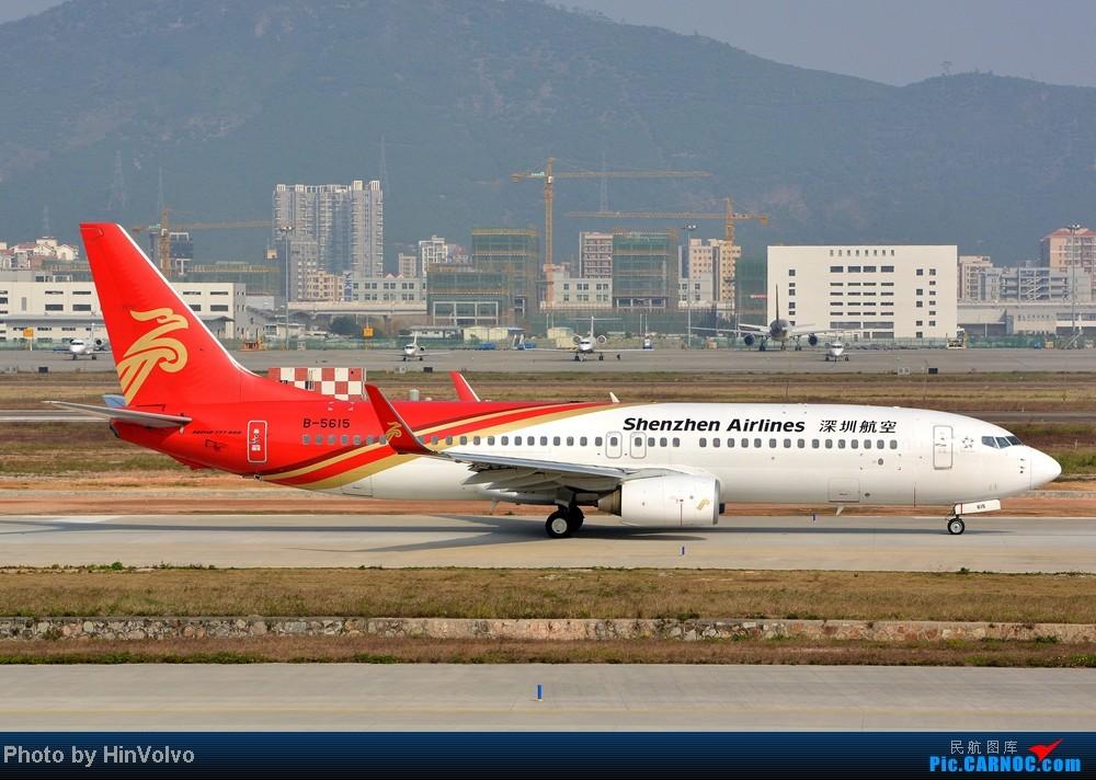 Re:[原创]Re:[原创]~~~~多圖系列~~~~今年最後一次拍機。 BOEING 737-800 B-5615 中国深圳宝安机场