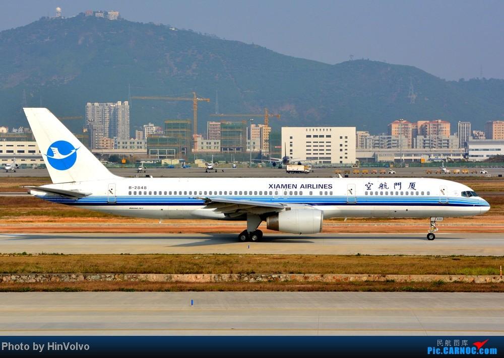 Re:[原创]Re:[原创]~~~~多圖系列~~~~今年最後一次拍機。 BOEING 757-200 B-2848 中国深圳宝安机场