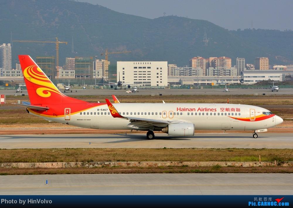 Re:[原创]Re:[原创]~~~~多圖系列~~~~今年最後一次拍機。 BOEING 737-800 B-5467 中国深圳宝安机场