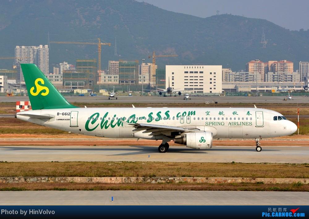 Re:[原创]Re:[原创]~~~~多圖系列~~~~今年最後一次拍機。 AIRBUS A320-200 B-6612 中国深圳宝安机场