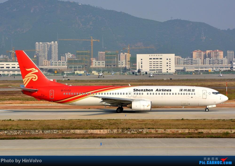Re:[原创]Re:[原创]~~~~多圖系列~~~~今年最後一次拍機。 BOEING 737-900 B-5102 中国深圳宝安机场