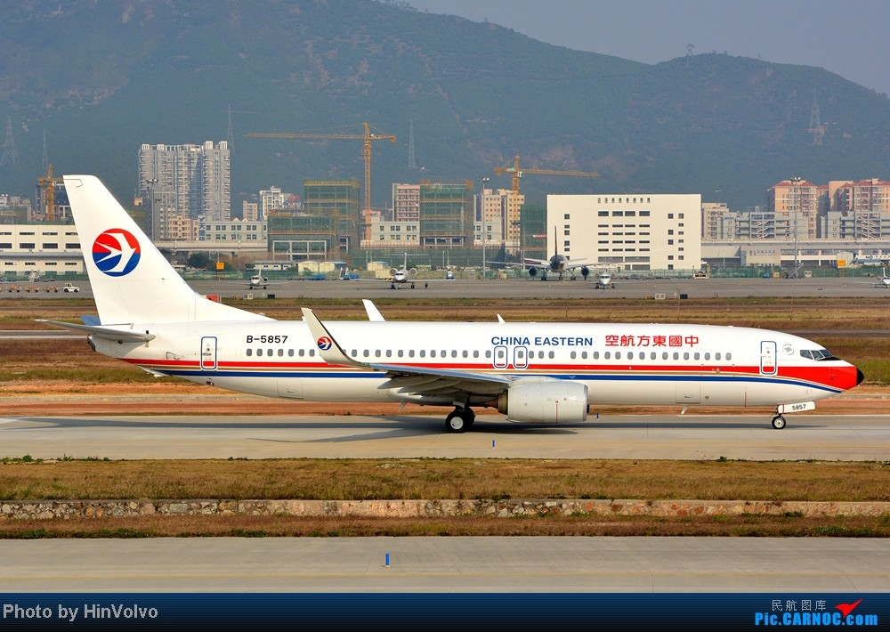 Re:[原创]Re:[原创]~~~~多圖系列~~~~今年最後一次拍機。 BOEING 737-800 B-5857 中国深圳宝安机场