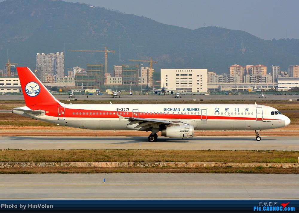 Re:[原创]Re:[原创]~~~~多圖系列~~~~今年最後一次拍機。 AIRBUS A321-200 B-2371 中国深圳宝安机场