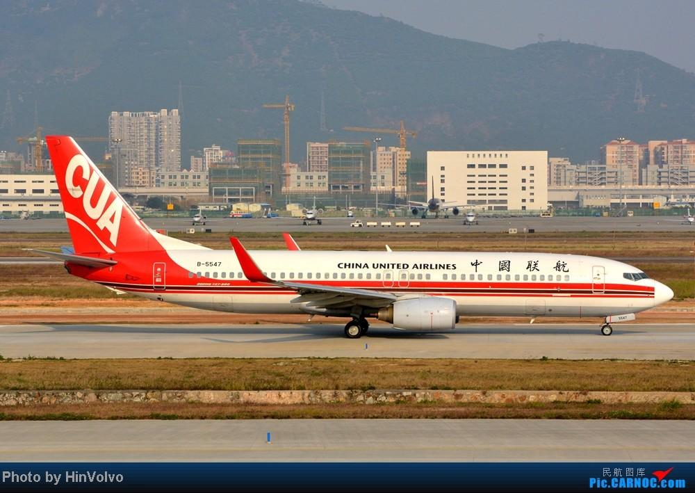 Re:[原创]Re:[原创]~~~~多圖系列~~~~今年最後一次拍機。 BOEING 737-800 B-5547 中国深圳宝安机场