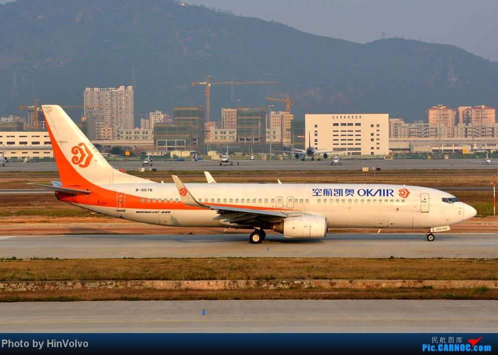 Re:[原创]Re:[原创]~~~~多圖系列~~~~今年最後一次拍機。 BOEING 737-800 B-5578 中国深圳宝安机场