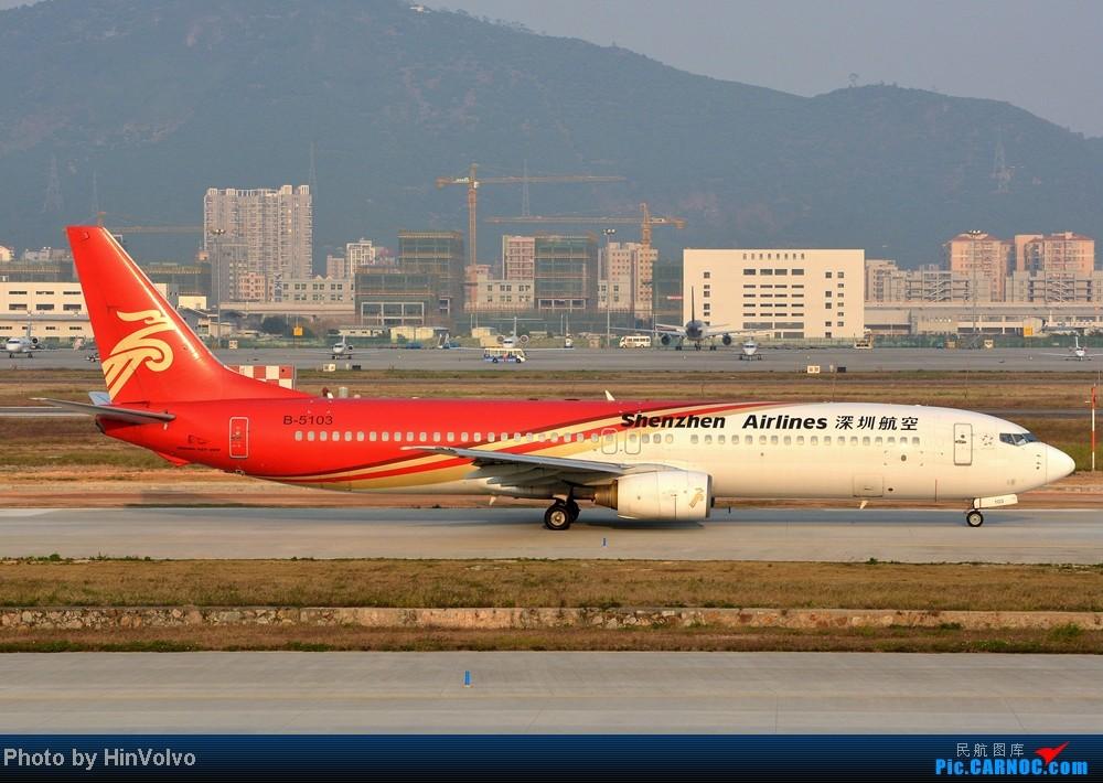 Re:[原创]Re:[原创]~~~~多圖系列~~~~今年最後一次拍機。 BOEING 737-900 B-5103 中国深圳宝安机场