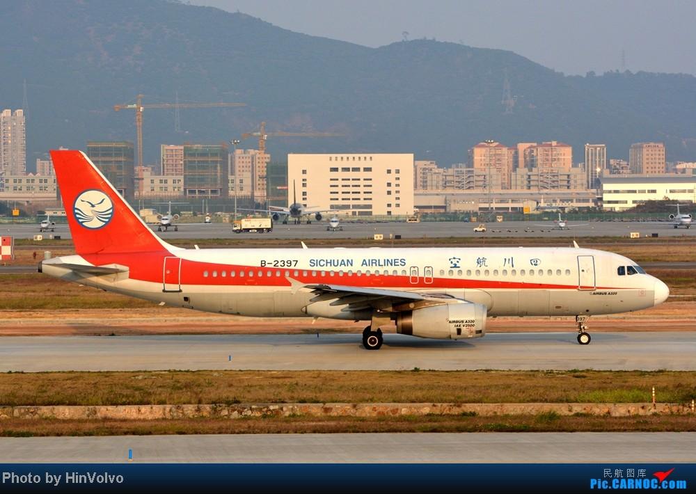Re:[原创]Re:[原创]~~~~多圖系列~~~~今年最後一次拍機。 AIRBUS A320-200 B-2397 中国深圳宝安机场