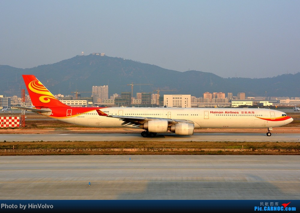 Re:[原创]Re:[原创]~~~~多圖系列~~~~今年最後一次拍機。 AIRBUS A340-600 B-6509 中国深圳宝安机场