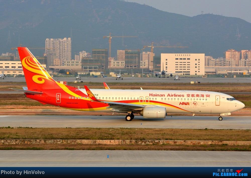 Re:[原创]Re:[原创]~~~~多圖系列~~~~今年最後一次拍機。 BOEING 737-800 B-5713 中国深圳宝安机场