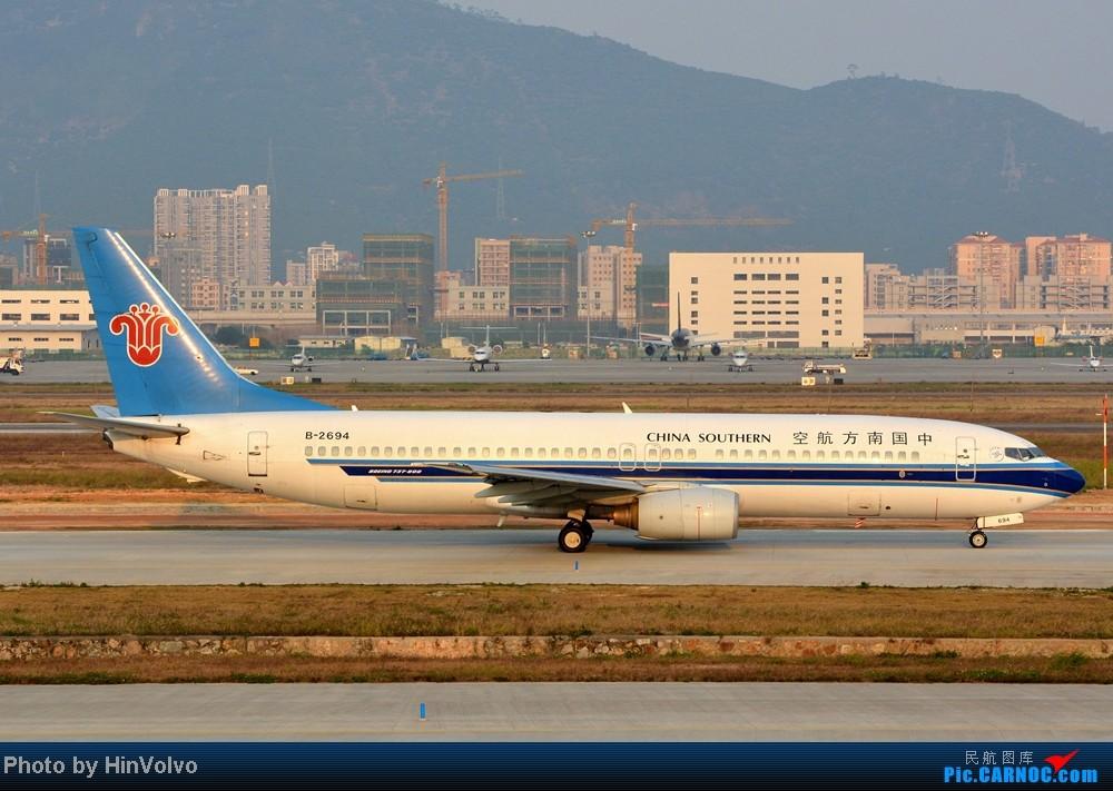 Re:[原创]Re:[原创]~~~~多圖系列~~~~今年最後一次拍機。 BOEING 737-800 B-2694 中国深圳宝安机场