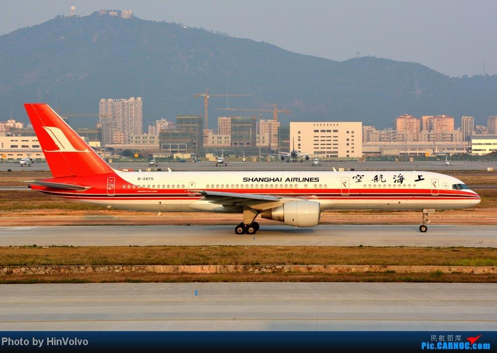 Re:[原创]Re:[原创]~~~~多圖系列~~~~今年最後一次拍機。 BOEING 757-200 B-2875 中国深圳宝安机场