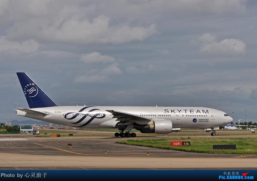 [原创]白菜天合 BOEING 777-200 B-2056 中国广州白云机场