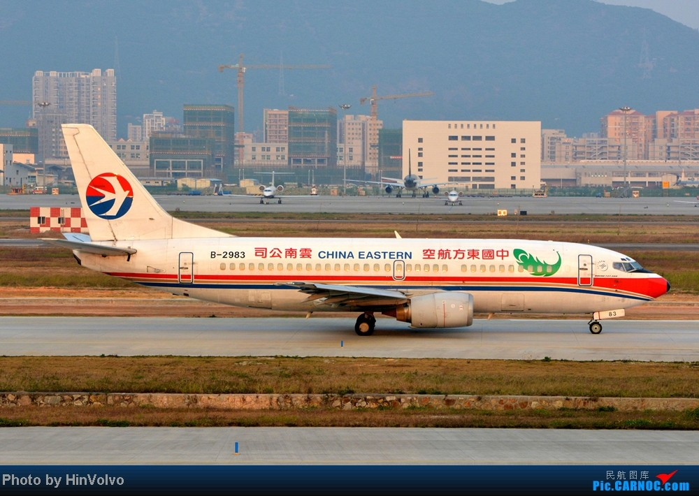 Re:[原创]Re:[原创]~~~~多圖系列~~~~今年最後一次拍機。 AIRBUS A340-300 B-2983 中国深圳宝安机场