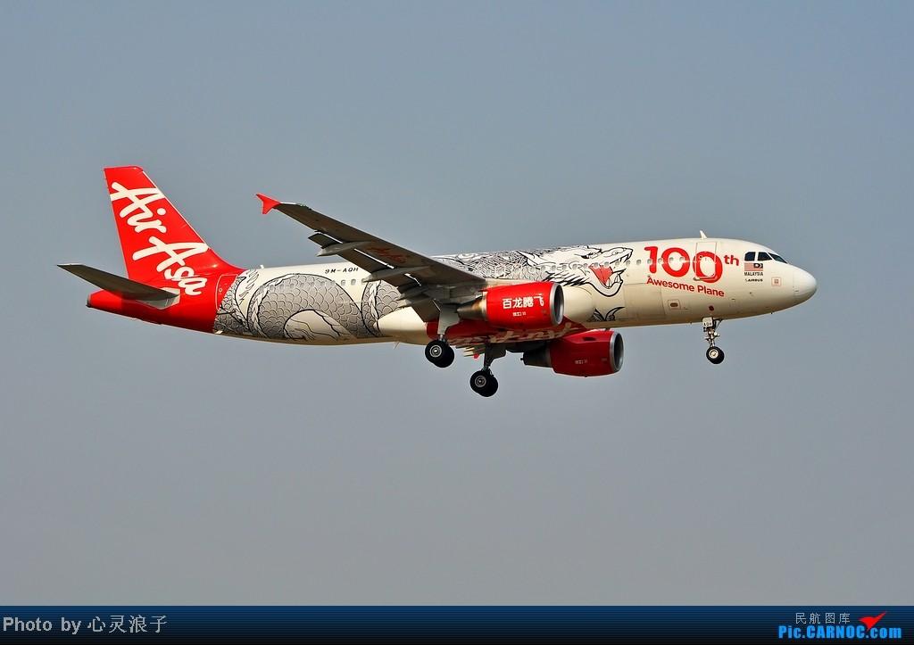 [原创]9M-AQH AIRBUS A320 9M-AQH 中国广州白云机场