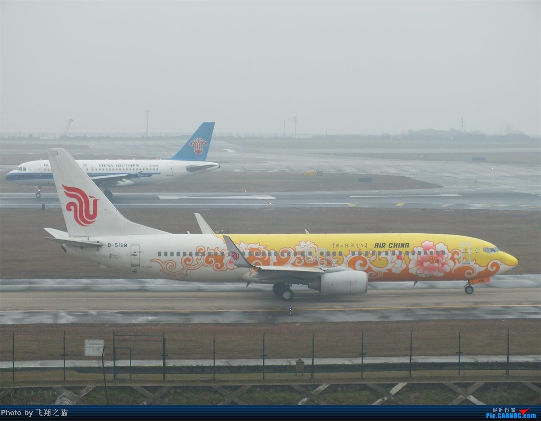 Re:[原创]这真的是2013最后一拍了(CKG年末压轴大戏浙江长龙航空首航重庆) BOEING 737-800 B-5198 重庆江北国际机场