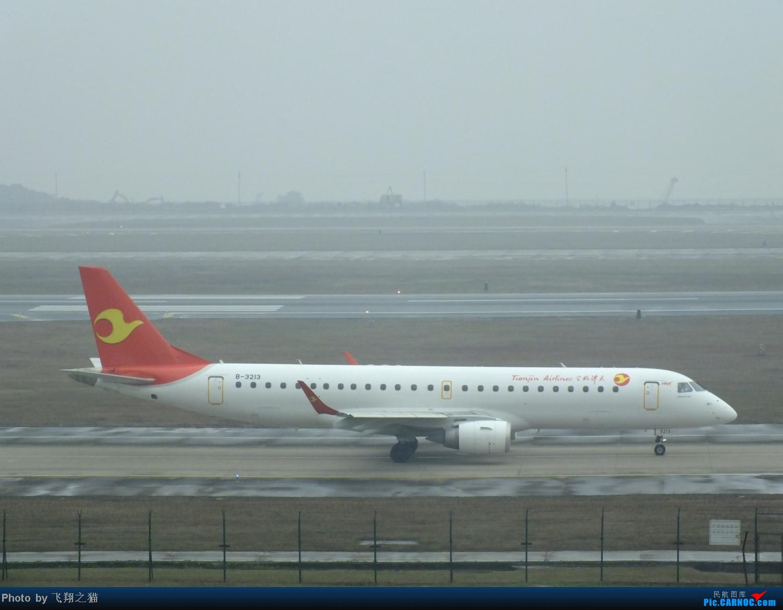 Re:[原创]这真的是2013最后一拍了(CKG年末压轴大戏浙江长龙航空首航重庆) EMBRAER E-190 B-3213 重庆江北国际机场