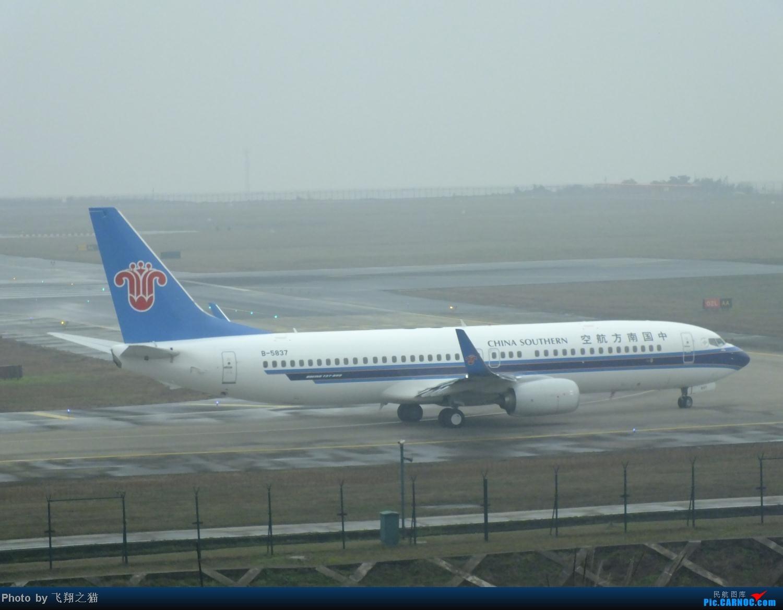 Re:[原创]这真的是2013最后一拍了(CKG年末压轴大戏浙江长龙航空首航重庆) BOEING 737-800 B-5837 重庆江北国际机场