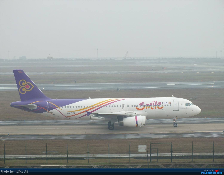 Re:[原创]这真的是2013最后一拍了(CKG年末压轴大戏浙江长龙航空首航重庆) AIRBUS A320-200 HS-TXA 重庆江北国际机场
