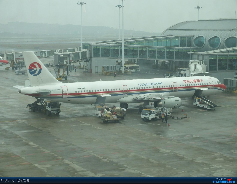 Re:[原创]这真的是2013最后一拍了(CKG年末压轴大戏浙江长龙航空首航重庆) AIRBUS A321 B-6926 重庆江北国际机场
