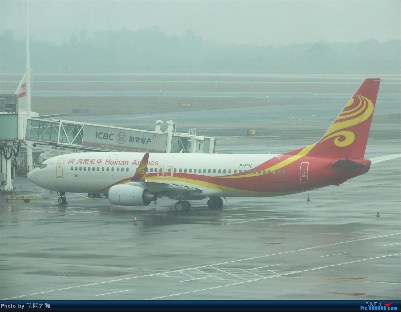 Re:[原创]这真的是2013最后一拍了(CKG年末压轴大戏浙江长龙航空首航重庆) BOEING 737-800 B-5182 重庆江北国际机场