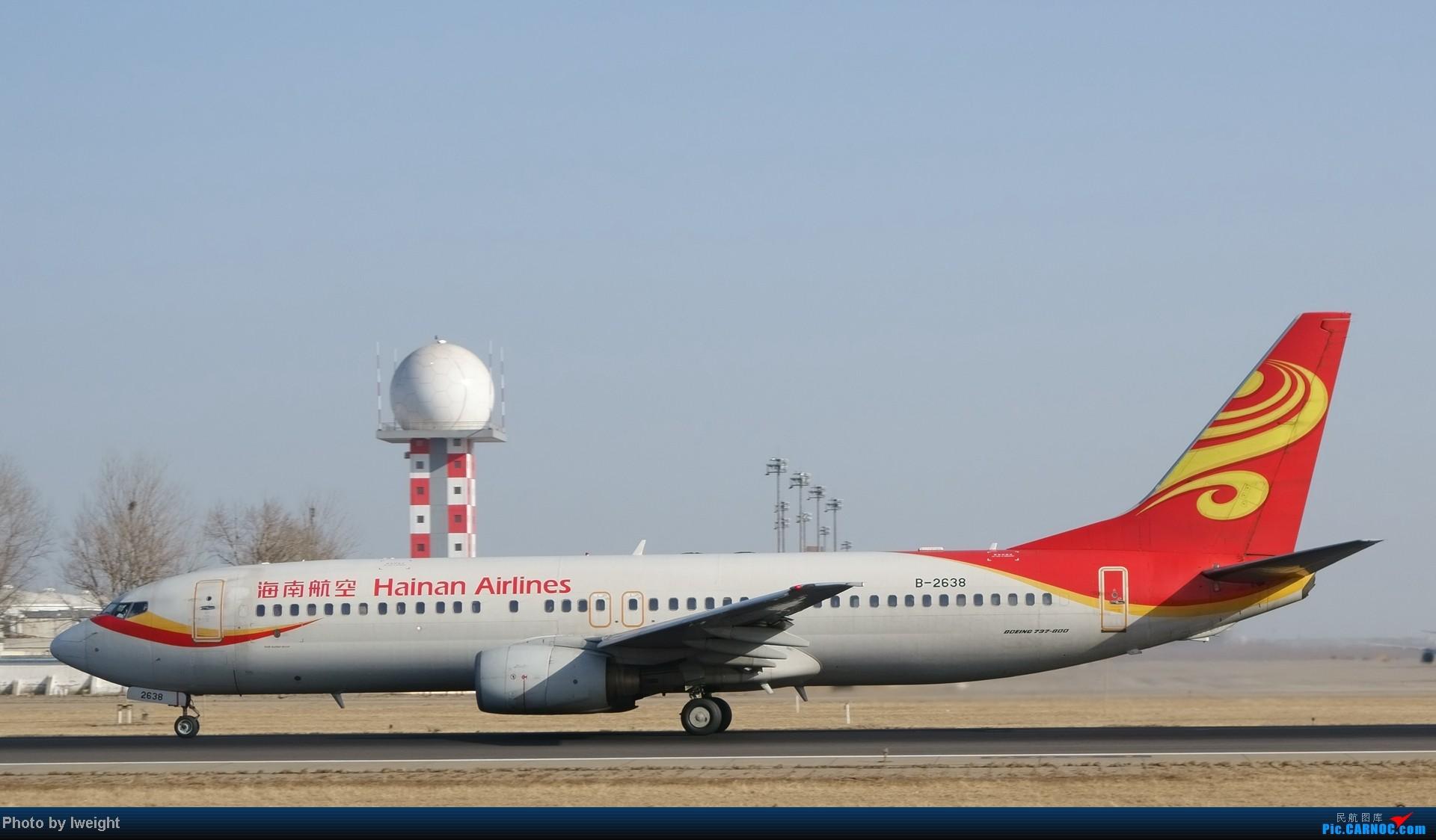 Re:[原创]2014的第一天 BOEING 737-800 B-2638 中国北京首都机场
