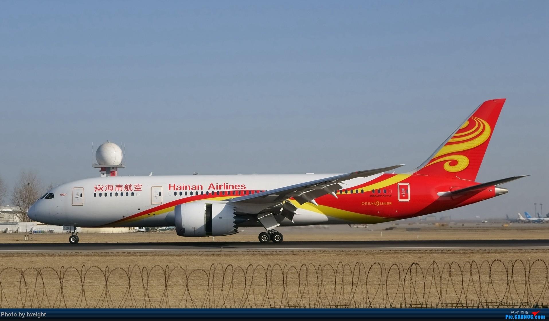 Re:[原创]2014的第一天 BOEING 787 B-2723 中国北京首都机场