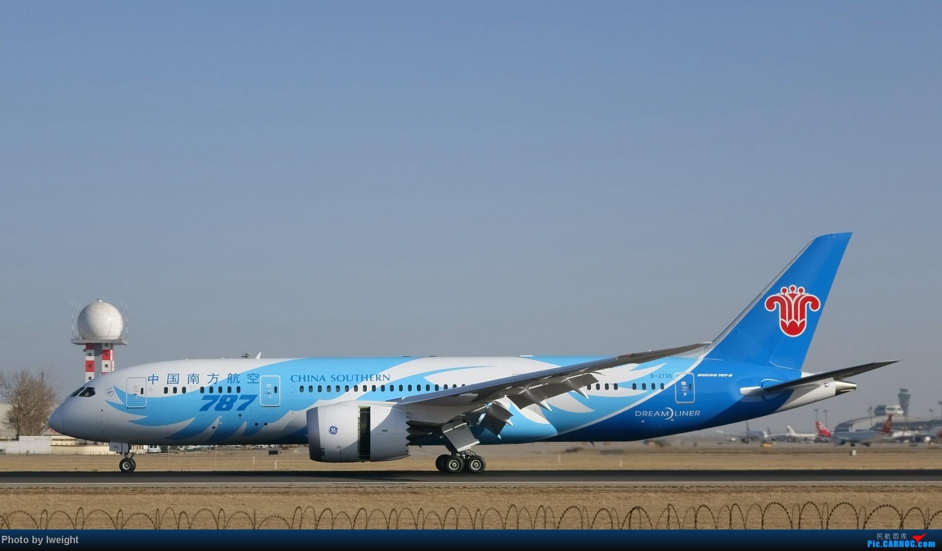 Re:[原创]2014的第一天 BOEING 787-8 B-2735 中国北京首都机场