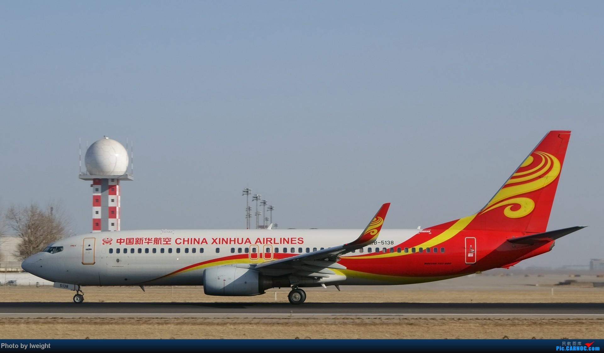 Re:[原创]2014的第一天 BOEING 737-800 B-5138 中国北京首都机场